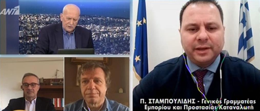 Σταμπουλίδης στον ΑΝΤ1: Επιτρεπτή η μετακίνηση σε άλλο δήμο για ψώνια