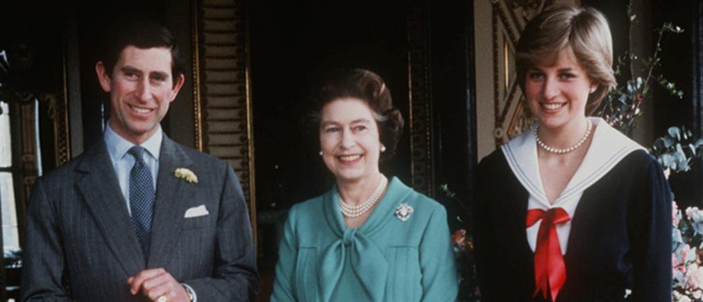 Ο μυστικός διάλογος Νταϊάνας - βασίλισσας και η κυνική απάντηση του Κάρολου (βίντεο)