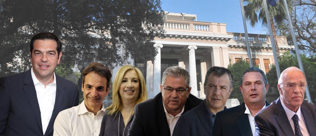 Τους πολιτικούς αρχηγούς ενημέρωνει για το Κυπριακό ο Τσίπρας