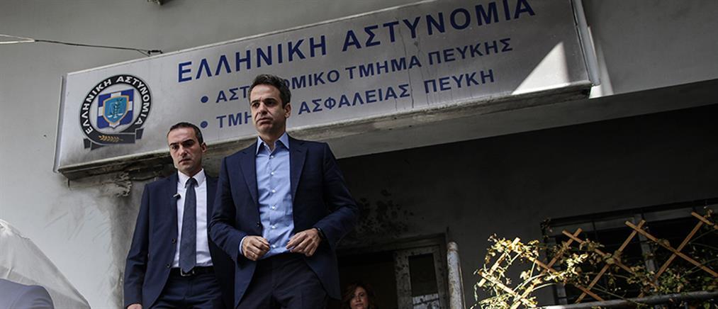 Mητσοτάκης από ΑΤ Πεύκης: είμαι αποφασισμένος να αποκαταστήσω το νόμο και την τάξη στην χώρα