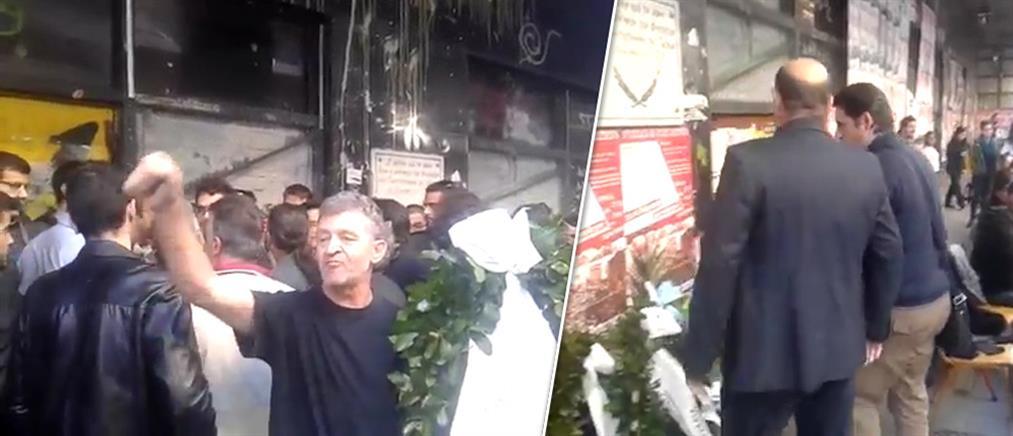 17 Νοέμβρη: Ένταση με μέλη του ΣΥΡΙΖΑ κατά την κατάθεση στεφάνου (Βίντεο)