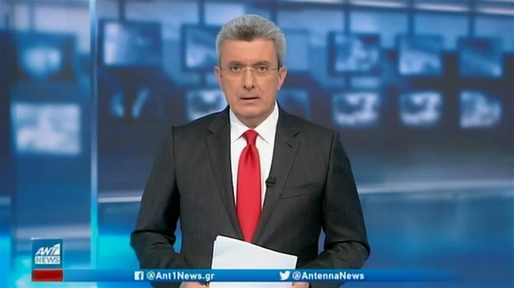 ANT1 NEWS 25-02-2021 ΣΤΙΣ 18:50