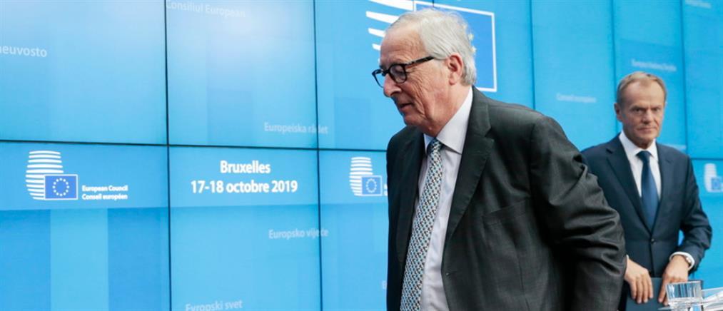 """Βουρκωμένος ο Γιούνκερ: """"Περήφανος που υπηρέτησα την Ευρώπη"""" (βίντεο)"""