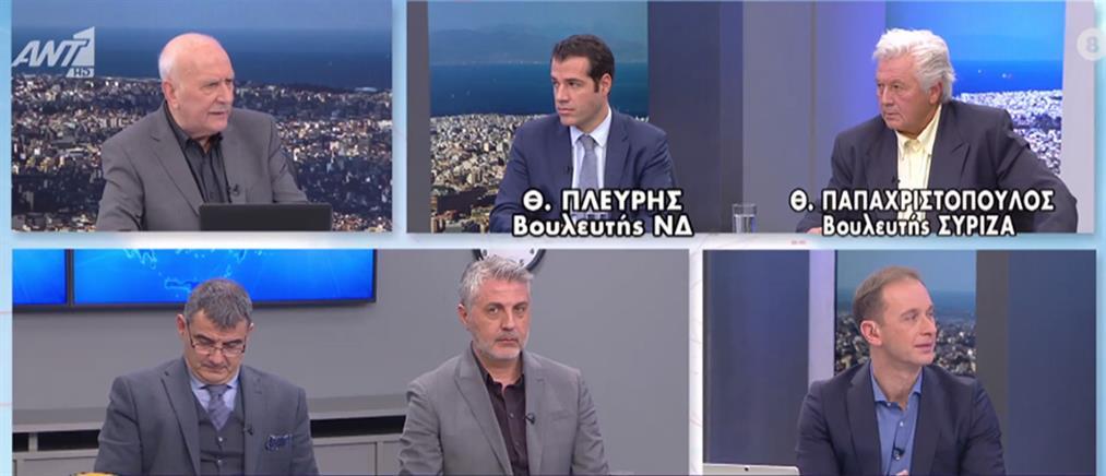 Πλεύρης – Παπαχριστόπουλος στον ΑΝΤ1: για το κοινωνικό μέρισμα και την Οικονομία (βίντεο)