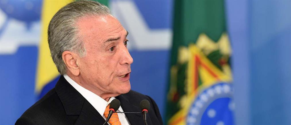 Επιμένει ο πρόεδρος της Βραζιλίας: Δεν παραιτούμαι