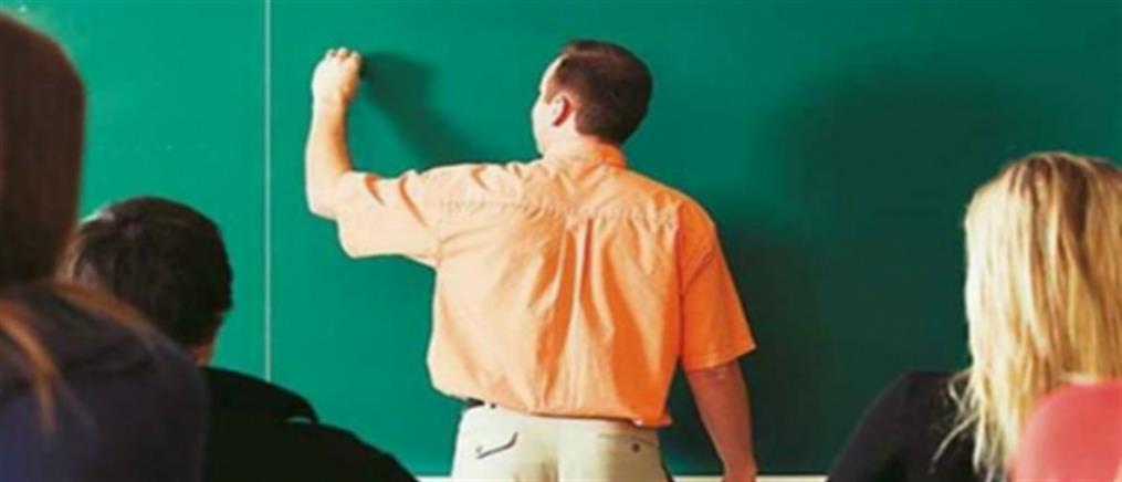 Μόνιμες προσλήψεις εκπαιδευτικών: αναρτήθηκαν από το ΑΣΕΠ οι προσωρινοί πίνακες