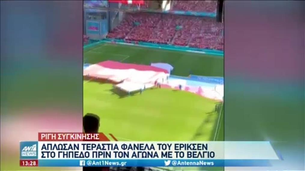 Euro 2020 - Έρικσεν: χειροκρότημα στήριξης από παίκτες και φιλάθλους
