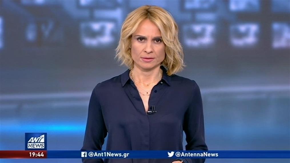 ANT1 NEWS 26-01-2020 ΣΤΙΣ 19:30