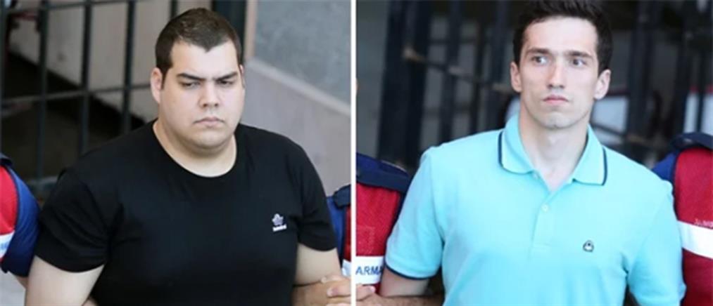 Αίτημα αποστολής Ευρωπαίων παρατηρητών στην Τουρκία για τους φυλακισμένους στρατιωτικούς