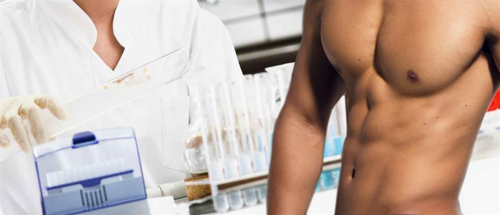 Έρευνα: η γονιμότητα μπορεί να είναι και θέμα… μεγέθους