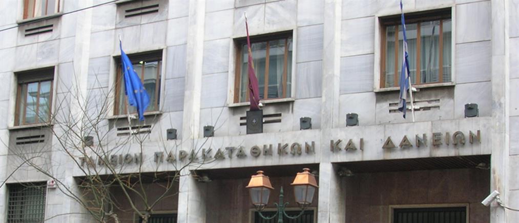 Ρυθμίσεις για τα δάνεια δημοσίων υπαλλήλων αποφάσισε το ΚΥΣΟΙΠ