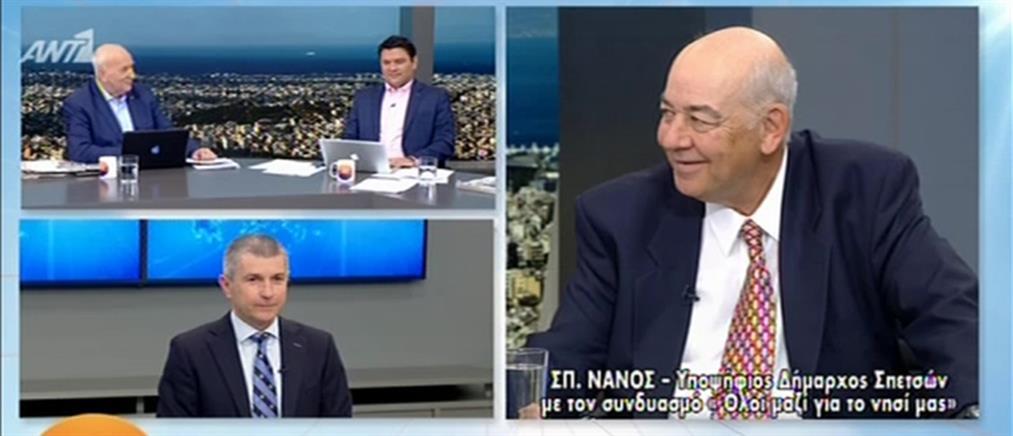 Ο Σπυρίδων Νάνος στον ΑΝΤ1 (βίντεο)