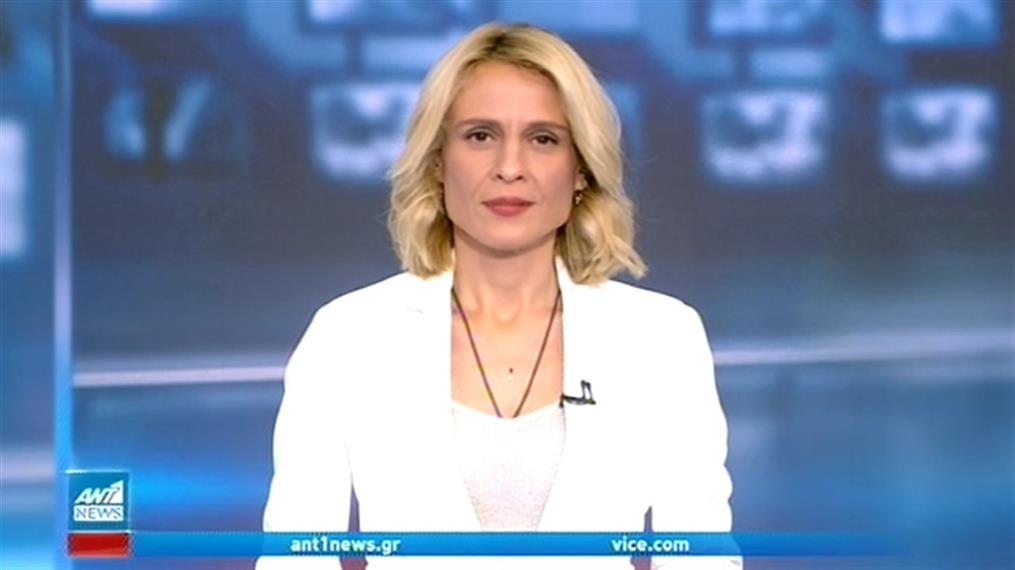ANT1 NEWS 27-09-2020 ΣΤΙΣ 18:50