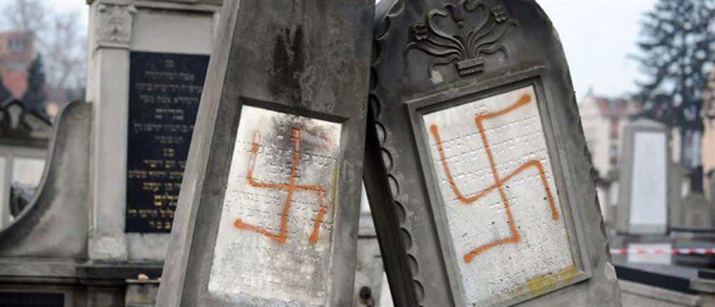 Γαλλία: Βεβήλωσαν εκατοντάδες τάφους Εβραίων
