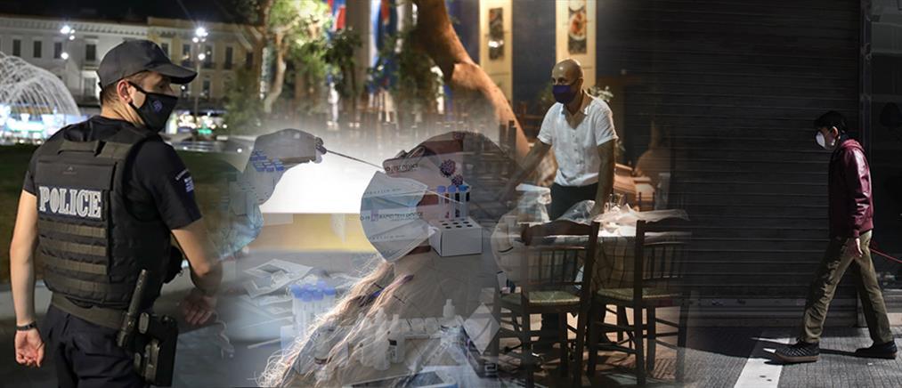 Κορονοϊός: πού κλείνουν εστίαση, ψυχαγωγία και άθληση - Όλα τα νέα μέτρα