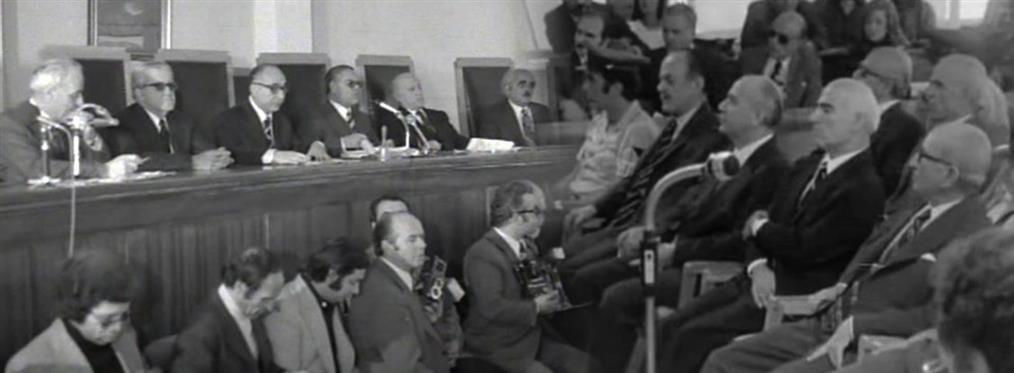 Πολυτεχνείο: Η ιστορική δίκη και οι καταδικαστικές αποφάσεις