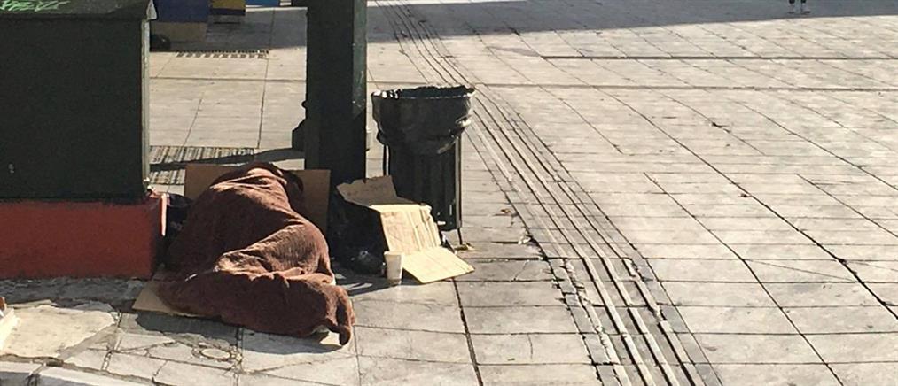Αποστολόπουλος: εξαθλίωση, φτώχεια και άστεγοι... η άλλη όψη της Αθήνας (εικόνες)