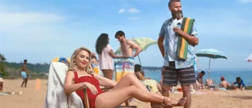 Το σαγηνευτικό κάλεσμα της Κάιλι Μινόγκ στους τουρίστες (βίντεο)