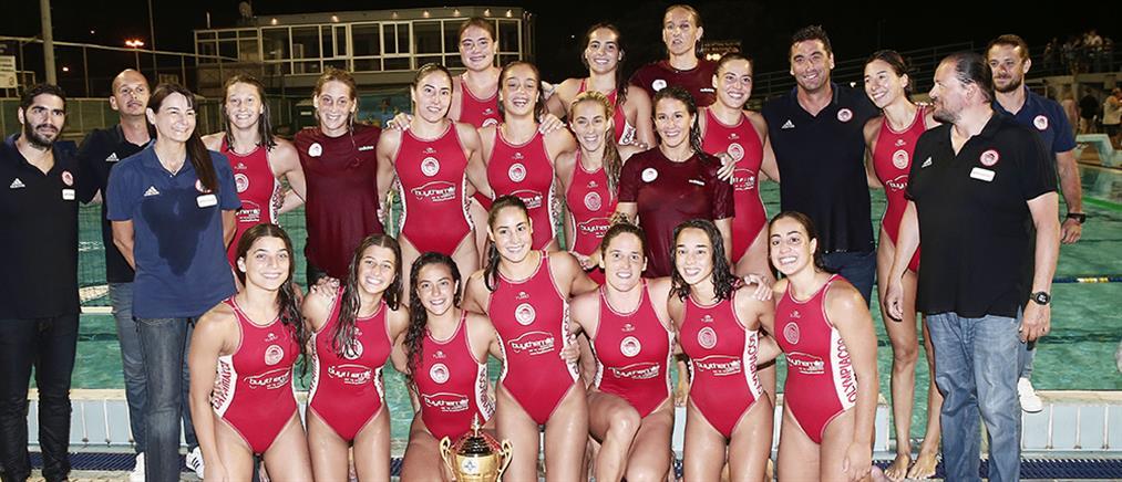 Πόλο γυναικών: Κυπελλούχος ο Ολυμπιακός (εικόνες)