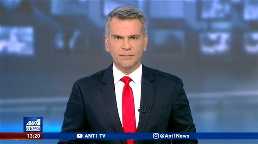 ANT1 NEWS 12-07-2020 ΣΤΙΣ 13:00