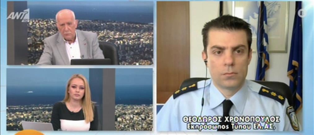 Χρονόπουλος στον ΑΝΤ1: Το όριο με τα 2 χιλιόμετρα δεν ισχύει μέσα στον δήμο
