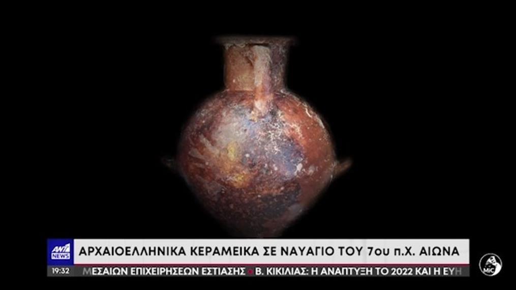 Ιταλία: Ανασύρθηκαν αρχαία ελληνικά κεραμικά από ναυάγιο του 7ου π.Χ αιώνα