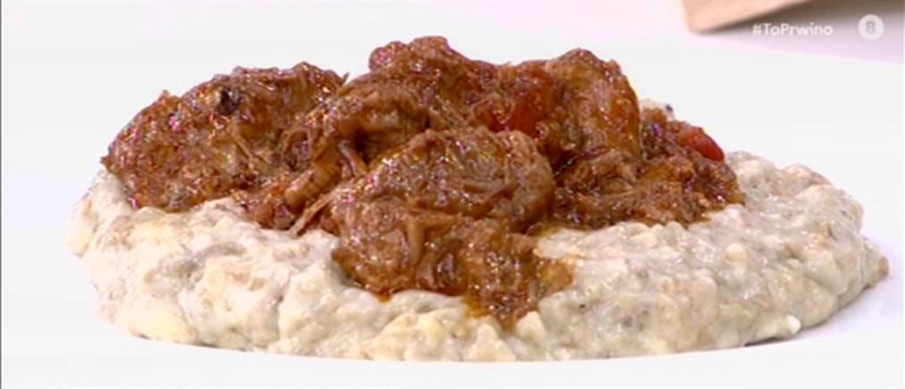 Συνταγή για μοσχάρι με πουρέ μελιτζάνας από τον Πέτρο Συρίγο