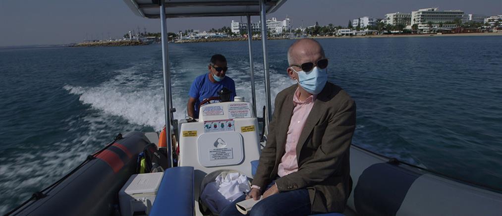 """Special Report"" για τα ""χρυσά διαβατήρια"" στην Κύπρο (βίντεο)"