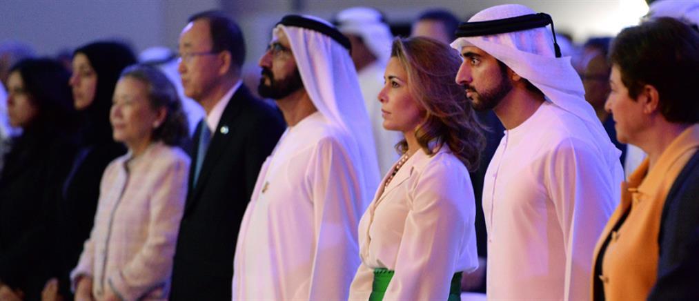 Άφαντη η σύζυγος του σεΐχη του Ντουμπάι