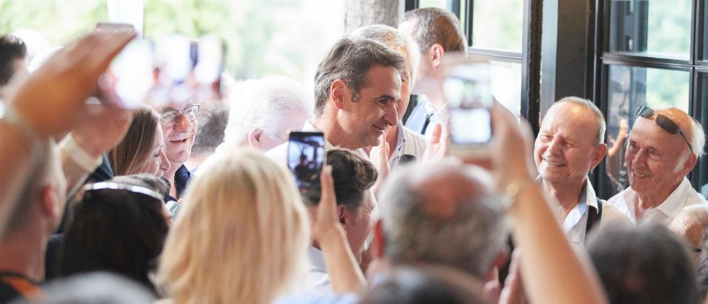 Μητσοτάκης: ανανεωμένη η ΝΔ διεκδικεί την ψήφο όλων των Ελλήνων
