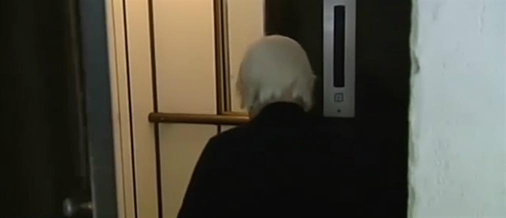 Δύο γυναίκες άρπαξαν τη σύνταξη ηλικιωμένης μέσα στο ασανσέρ (βίντεο)