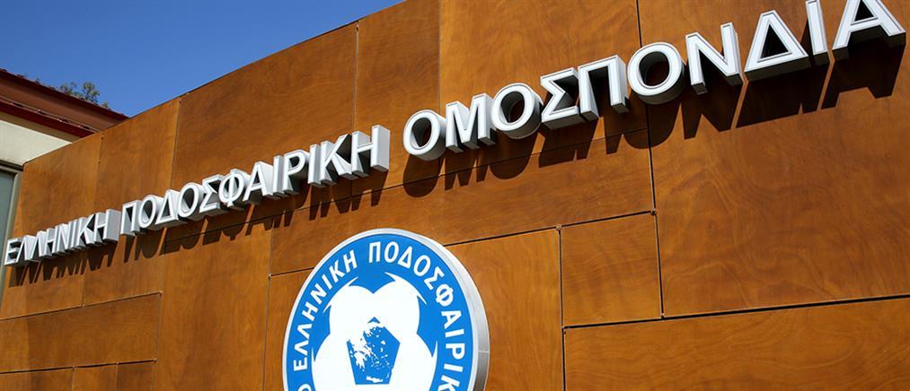 ΕΠΟ: εκδικάστηκαν οι προσφυγές Ξάνθης και Απόλλωνα Σμύρνης