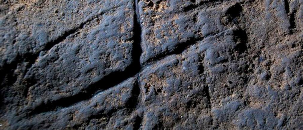 Ανακαλύφθηκε το πρώτο έργο τέχνης των Νεάντερταλ