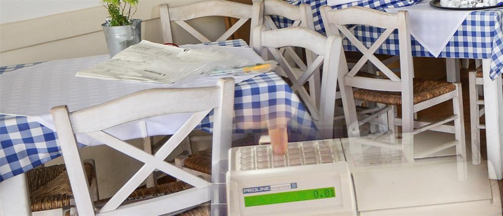 Διάγγελμα Μητσοτάκη: μειώσεις φόρων και ΦΠΑ