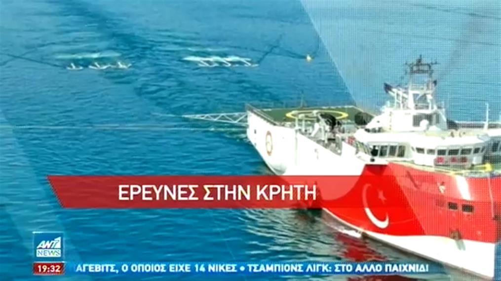 Συντηρεί τις «φωτιές» στην ανατολική Μεσόγειο η Τουρκία