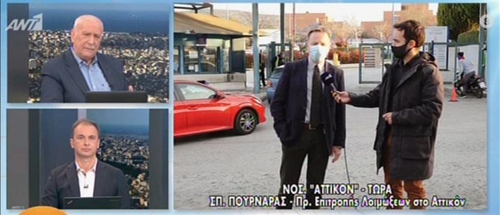 """""""Αχτίδα"""" αισιοδοξίας από την εφημερία στο Αττικόν"""