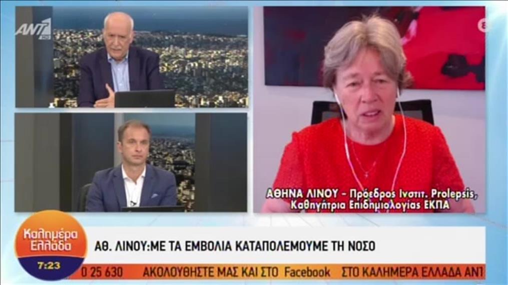 """Η Αθηνά Λινού στο """"Καλημέρα Ελλάδα"""""""