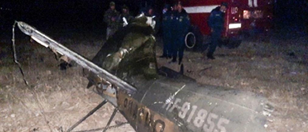 Ρωσικό ελικόπτερο καταρρίφθηκε από πύραυλο του Αζερμπαϊτζάν (βίντεο)