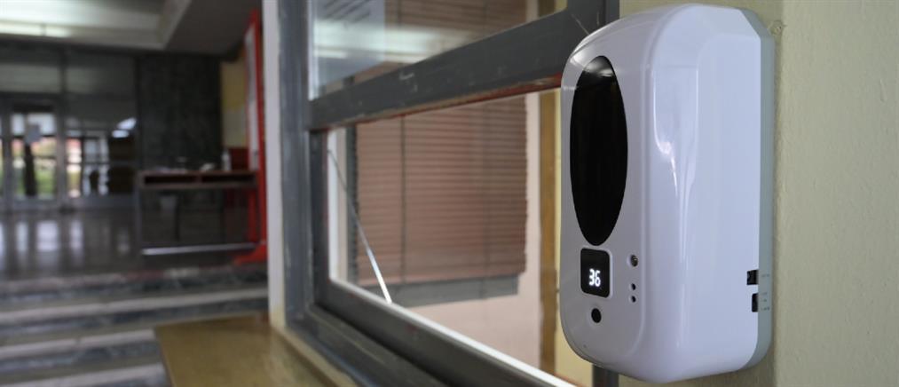 ΑΠΘ - Κορονοϊός: Συσκευές καθαρισμού αέρα, αντισηπτικά και θερμομέτρηση στους φοιτητές