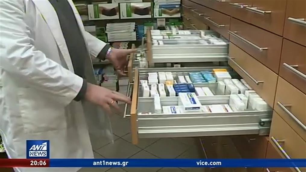 Αγώνας δρόμου των ασθενών λόγω της έλλειψης φαρμάκων