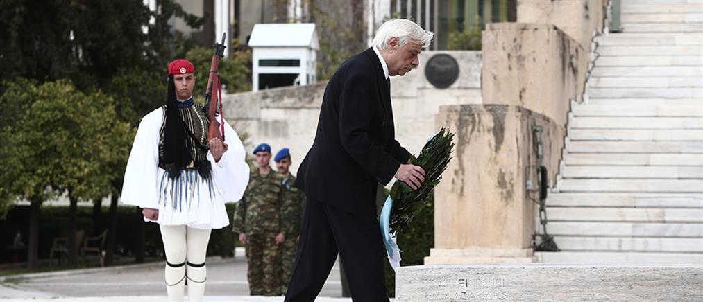 Παυλόπουλος: οι Ένοπλες Δυνάμεις υπερασπίζονται αποτελεσματικώς την πατρίδα μας