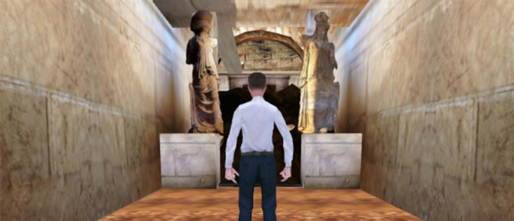 Αμφίπολη: 3D Περιήγηση στον τύμβο Καστά