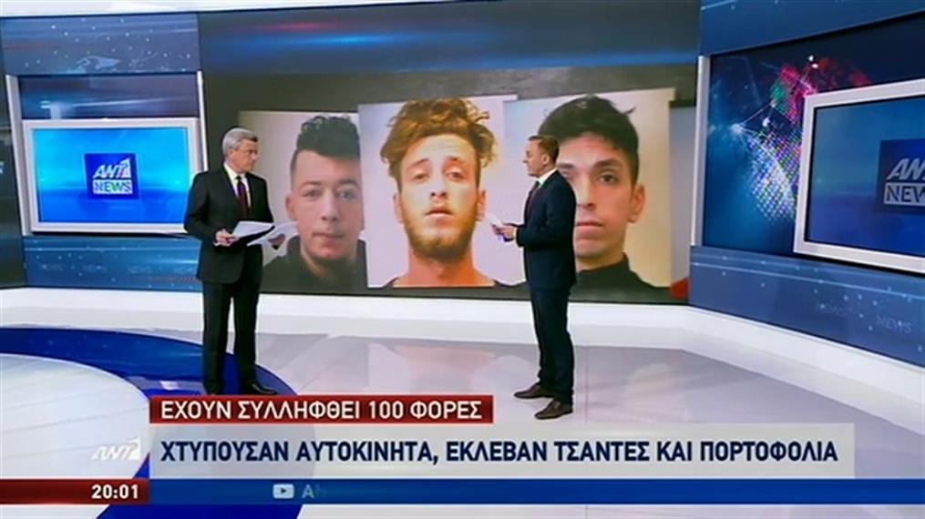 Τα μέλη της σπείρας που έχουν συλληφθεί… 100 φορές