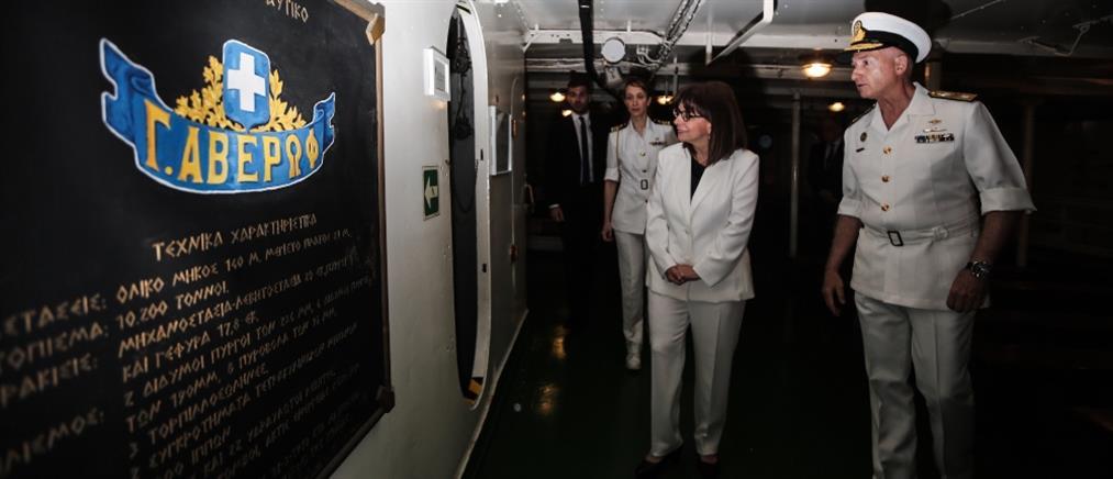 Κίνημα του Ναυτικού: Παρουσία της Κατερίνας Σακελλαροπούλου η 47η επέτειος