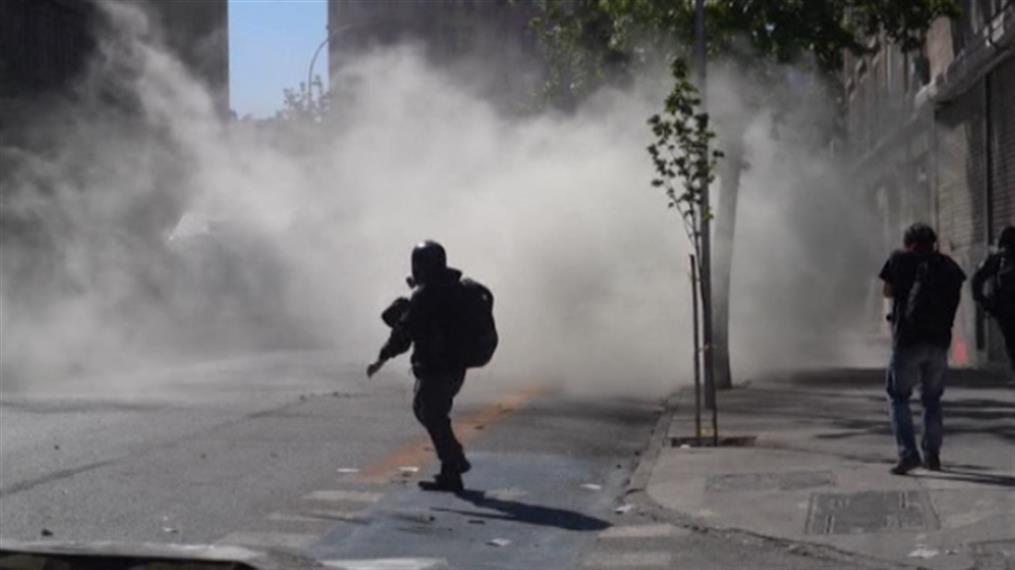 Επεισόδια μετά από διαδήλωση στη Χιλή