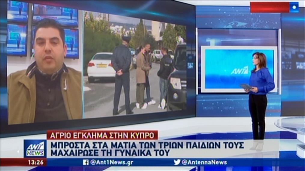 Σάλος για την δολοφονική επίθεση μπροστά σε παιδιά, στην Κύπρο