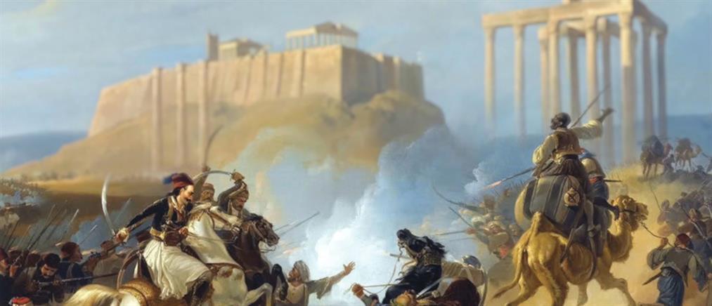 Εκκλησία της Ελλάδος: το σποτ για τα 200 χρόνια από το 1821