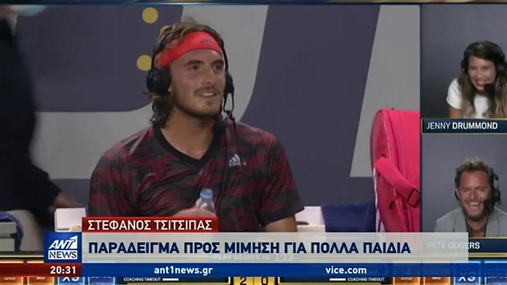 Έκλεψε την παράσταση ο Στέφανος Τσιτσιπάς