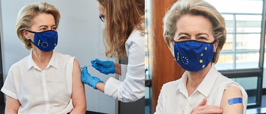 Κορονοϊός - Φον Ντερ Λάιεν: Εμβολιάστηκε η πρόεδρος της Κομισιόν (εικόνες)