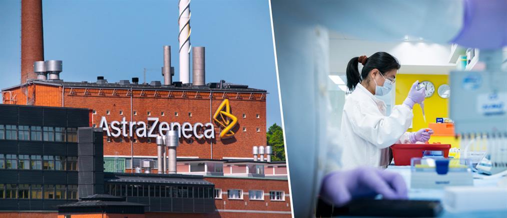 Κορονοϊός - AstraZeneca: Λιγότερα από τα μισά εμβόλια στην ΕΕ